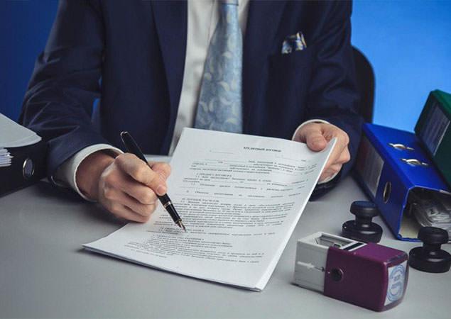 Экспертиза банковского договора в Пензе
